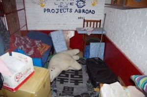 自閉症児の休憩室
