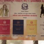 中塚OTによるネパールの街の福祉事情