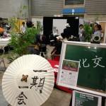 WFOTに参加して中国のリハ事情について発表!吉田OT!