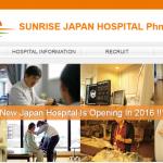 カンボジアに新たにオープンするSunrise Japan Hospitalと医療事情!